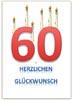 Karte zum 60. Geburtstag zum Ausdrucken kostenlos