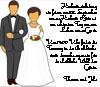 Hochzeitseinladung Vordruck mit Brautpaar