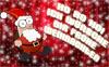 Weihnachtswünsche für Facebook