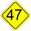 Geburtstagssprüche zum 47ten