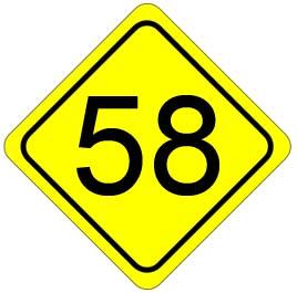 Spr�che zum 58. Geburtstag