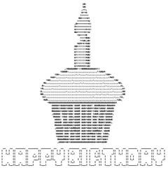 ASCII Bilder Geburtstag