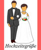 Kostenlose Grüße zur Hochzeit