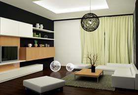 Wohnzimmer Trends
